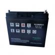 APC电池BATT1217MGE